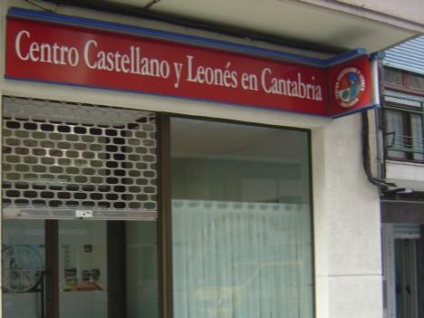 portada_del_centro
